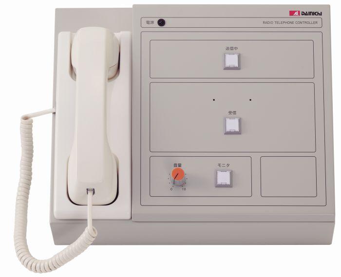 1方路遠隔制御器_無線装置|正確に働く遠隔制御装置を作る株式会社大日電子