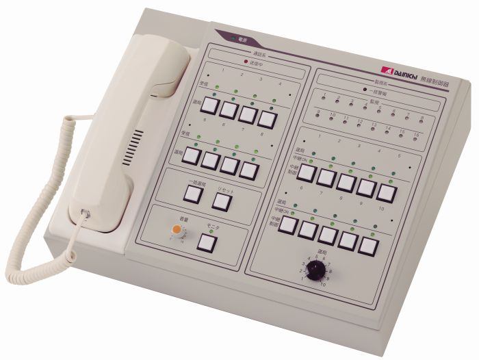8方路遠隔制御器_無線装置|正確に働く遠隔制御装置を作る株式会社大日電子