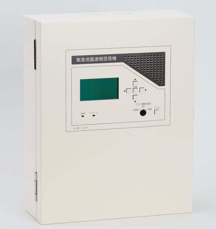 緊急地震速報装置|正確に働く遠隔制御装置を作る株式会社大日電子