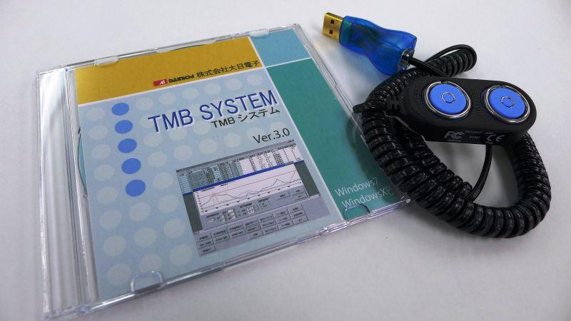 低価格の温度記録計 超小型「温度メモリーボタン」|正確に働く遠隔制御装置を作る株式会社大日電子