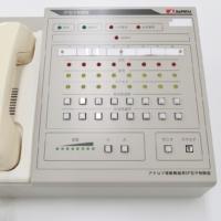 IP型子制御器